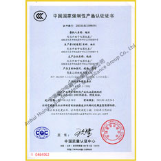 PVC insulated and shielded wire China National Compulsory Product Certification