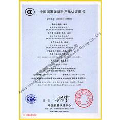 пвх изоляцией  щит  провод  китайский обязательной сертификации продукции сертификата