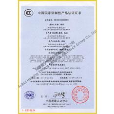 универсальный  шланговый  кабель и провод  китайский обязательной сертификации продукции сертификата