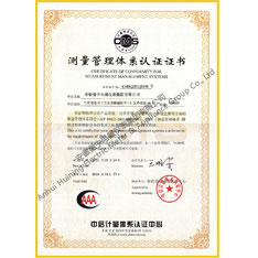 Certificate of measurement management system