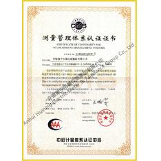 измерение  сертификат системы управления