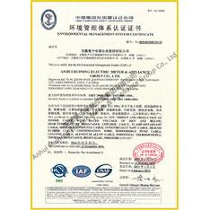 сертификат системы управления окружающей среды