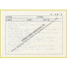 лицензии на производство  (  приложение)