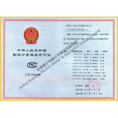 license for manufacturing measuring instruments