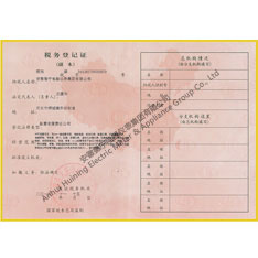 Tax registration certificate (copy)