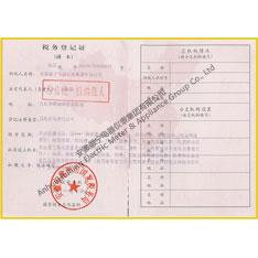 налоговой регистрации (  irs  копии  )