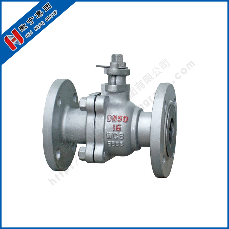 HYQ series measurement pipeline ball valve