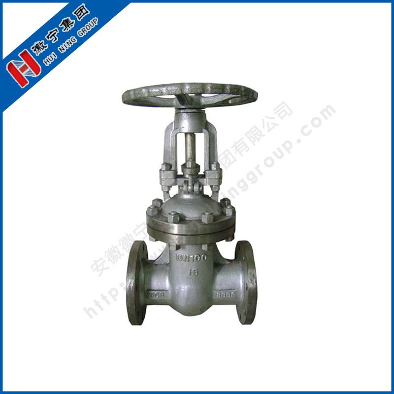 HYZ series gate valve