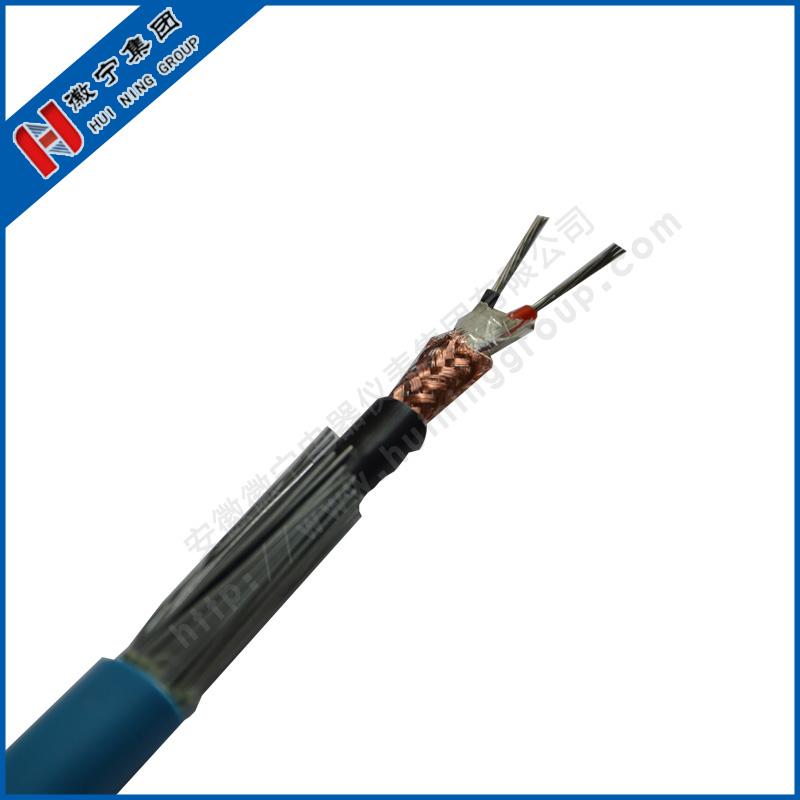 компенсационный кабель