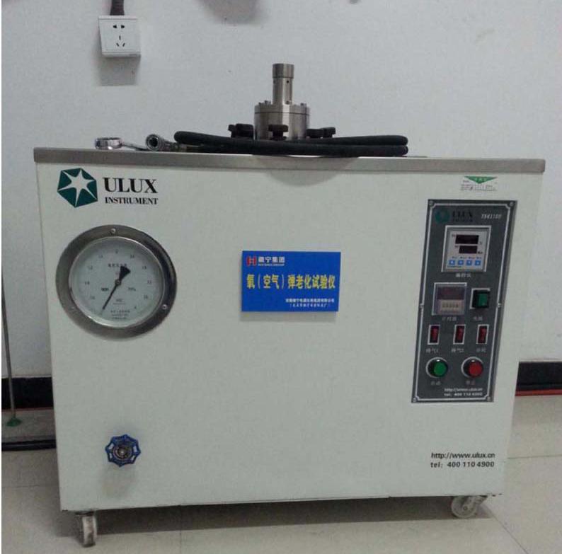 氧(空气)弹老化试验仪