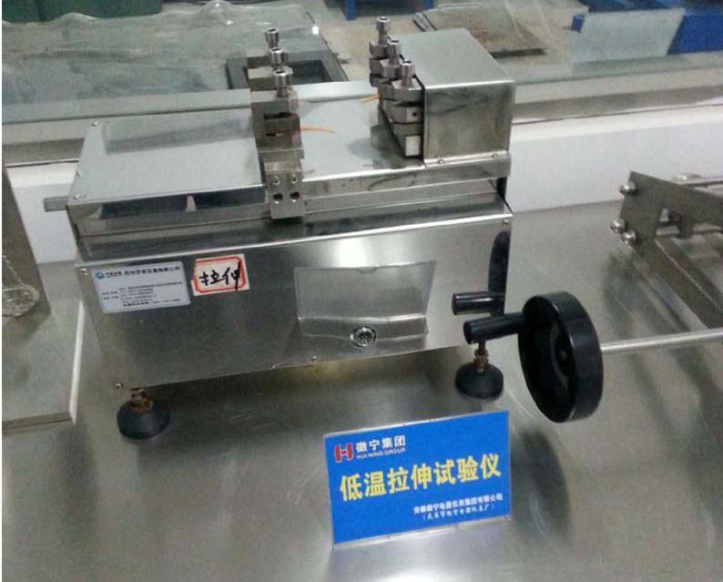 Low temperature tensile tester