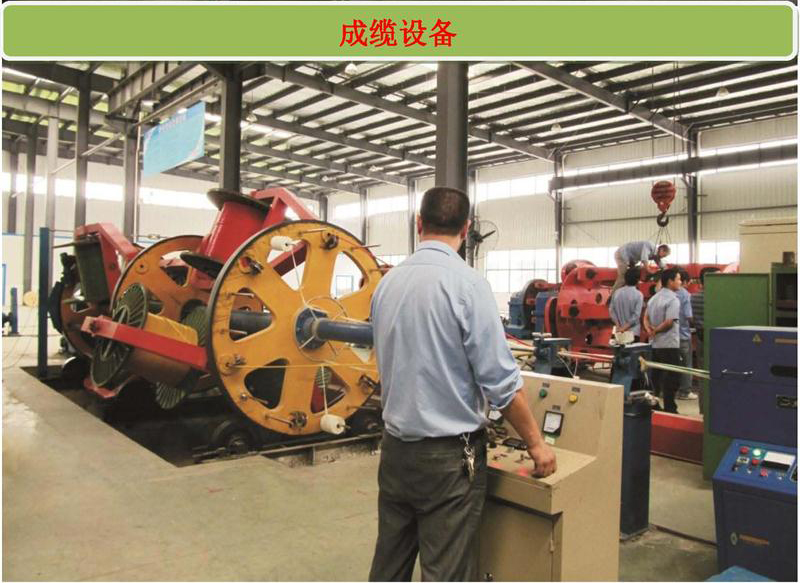 Cable forming equipment