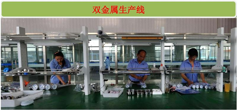 Double metal production line