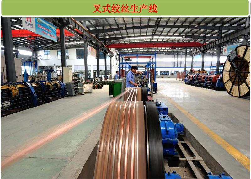 叉式绞线生产线