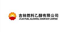 吉林燃料乙醇有限公司