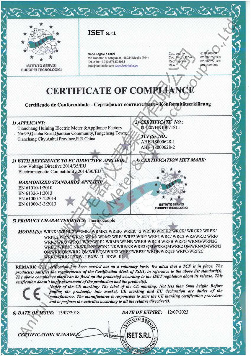 仪表CE认证
