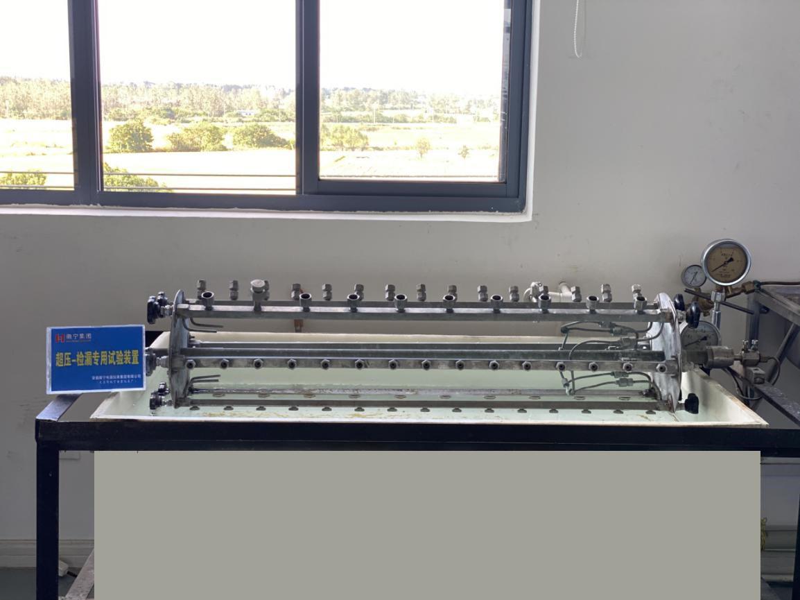 超压-检漏专用试验装置